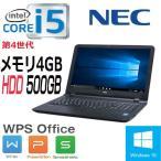 中古パソコン NEC VersaPro VK17E/15.6型/正規OS Windows10 Home 64bit/メモリ4GB/HDD500GB/Celeron B720(1.7GHz)/DVD-ROM/無線LAN/1263n