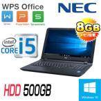 中古パソコン NEC VersaPro VK17E/15.6型/正規OS Windows10 Home 64bit/メモリ8GB/HDD500GB/Celeron B720(1.7GHz)/DVD-ROM/無線LAN/1267n