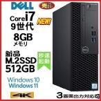 中古パソコン 正規OS Windows10 Home 64bit /爆速新品SSD240GB/爆速Core i5(3.1GHz)/Office2016/メモリ4GB/DVDマルチ/富士通 FMV D751/1276a
