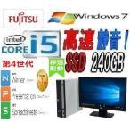中古パソコン デスクトップ Windows10 64bit Core i5 (3.1G) 23型フルHDワイド液晶 爆速新品SSD240GB メモリ8GB DVDマルチ Office 富士通 FMV D751 1281s