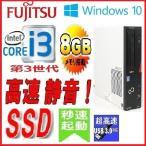 最新Windows10に使いやすい富士通の爆速SSD120GB