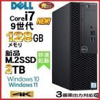 ショッピングパソコンデスク 中古パソコン デスクトップパソコン 富士通 第3世代 Core i7 3770 メモリ16GB 爆速新品SSD240GB DVDマルチ Office付き FMV D582 正規 Windows10 1301a