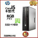 中古パソコン デスクトップパソコン 富士通 第3世代 Core i5 3470 20型ワイド液晶 HDD1TB メモリ4GB Office FMV D582 正規 Windows10 1306s