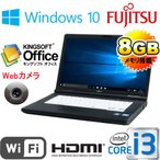 ノートパソコン 正規OS Windows10 Home 64bit/LIFEBOOK A572/F 富士通/15.6型HD+/HDMI/Corei3-3110M(2.4GB)/大容量メモリ8GB/HDD320GB/DVD/Office/無線LAN/1340n