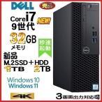 デスクトップパソコン 正規OS Windows10 64bit 爆速新品SSD グラボ搭載 HDMI GeforceGT710-1GB Core i5 2400(3.1GHz) Office Wifi メモリ4GB HP 6200Pro 1351h