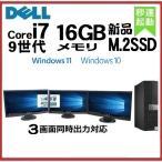 中古パソコン デスクトップパソコン 正規 Windows10 第3世代 Core i5 新品SSD512GB+HDD500GB メモリ8GB Office付き HP 6300 SF 1352a