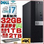 中古パソコン デスクトップパソコン 正規OS Windows10 Core i5 (3.1G) 20型ワイド液晶 メモリ8GB HDD500GB Office リカバリあり HP 6200SF 1378s