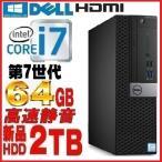 中古パソコン 正規OS Windows10 64bit/東芝 dynabook  B551/15.6型/Core i5 2410M/メモリ4GB/爆速SSD120GB/DVD/無線LAN/Office/リカバリあり/1396n