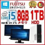 ショッピングパソコンデスク 中古パソコン デスクトップ 富士通 第3世代 Core i5 3470 爆速メモリ16GB HDD500GB FMV D582 正規 Windows10 1416a16