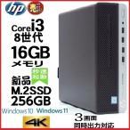 ショッピング 中古パソコン デスクトップパソコン 富士通 第3世代 Core i5 メモリ8GB HDD500GB Office 正規 Windows10 FMV D582 1416a8