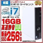 ショッピングパソコンデスク 中古パソコン デスクトップパソコン 富士通 第3世代 Core i3 メモリ8GB HDD250GB Office FMV D582 Windows7 Pro 64bit 1416a8-2-7