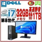 ��ťѥ����� �ǥ����ȥåץѥ����� �ٻ��� ��3���� Core i5 3470 ����8GB ��®����SSD120GB DVD�ޥ�� Office ���� Windows10 FMV D582 1418a8