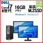 ��ťѥ����� �ǥ����ȥåץѥ����� ��4���� Core i5 4590 ����8GB ��®����SSD120GB+HDD OFFICE�դ� ���� Windows10 Pro DELL optiplex 7020SF 1421A-Mar