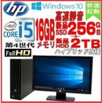 ├ц╕┼е╤е╜е│еє е╟е╣епе╚е├е╫е╤е╜е│еє └╡╡м Windows10 ┬ш4└д┬х Core i5 ╟·┬о┐╖╔╩SSD240GB есетеъ8GB 22╖┐ OFFICE╔╒дн DELL 7020SF 1443S-Mar