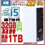 デスクトップパソコン 中古 正規 Windows10 第4世代 Core i3 高速 SSD 256GB メモリ4GB Office付き DELL 3020SF 1459A
