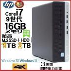 ショッピングパソコンデスク 中古パソコン デスクトップパソコン 第3世代 Core i3 メモリ8GB HDD500GB Office付き USB3.0 HP 6300SF 正規 Windows10 1464A