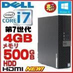 ショッピングパソコンデスク 中古パソコン デスクトップパソコン 第3世代 Core i3 メモリ8GB HDD250GB Office USB3.0 HP 6300SF 正規 Windows10 1464a2-mar