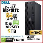 デスクトップパソコン Core i3