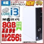 中古パソコン デスクトップ 正規OS Windows10 64bit Core i5 (3.1G) 新品グラボ Geforce GT710 HDMI メモリ4GB DVDマルチ Office HP 6200SF 1529a-2