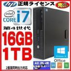 中古パソコン デスクトップパソコン 正規OS Windows10 64bit Core i5 (3.1GHz) メモリ4GB HDD500GB DVDマルチ Office HP 8200 Elite SF 1530a