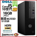 中古パソコン デスクトップパソコン 正規 Windows10 第4世代 Core i7 爆速 新品SSD 512GB メモリ16GB Office付き HP 600 G1  1531a-3の画像