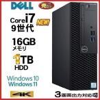 中古パソコン デスクトップパソコン 第6世代 Core i7 6700 新品SSD 512GB HDD1TB メモリ16GB 正規 Windows10 Office付き HP 600 G2 SF 1553a6の画像