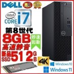 ��ťѥ����� �ǥ����ȥåץѥ����� ���� Windows10 Core i3  3.1Ghz  HDMI ����2GB HDD250GB Office DELL optiplex 390SF 1559a
