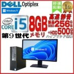 ��ťѥ����� �ǥ����ȥåץѥ����� Core i3 HDMI ����SSD120GB ����4GB Office ���� Windows10 DELL optiplex 3010SF 1559a-2