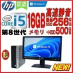 ��ťѥ����� �ǥ����ȥåץѥ����� DELL optiplex 3010SF ��3���� Dual Core G1610 HDMI ����4GB HDD250GB ���� Windows10 1559a-4