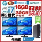 ��ťѥ����� �ǥ����ȥåץѥ����� Core i3 (3.1G) HDMI ����2GB HDD250GB Office �ꥫ�Х��ǥ������� DELL optiplex 390SF Windows7Pro 1559a7-1