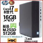 ショッピングパソコンデスク 中古パソコン デスクトップパソコン Core i7 4790 新品SSD240GB メモリ8GB Office付き 正規 Windows10 Pro HP 600 G1 SF 1623a4-mar