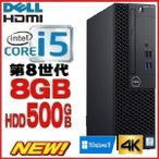 ��ťѥ����� �ǥ����ȥåץѥ����� Core i5 HDMI ��®����SSD512GB ����8GB ���� Windows10 Office�դ� DELL optiplex 3010SF 1625a-4