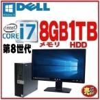 ショッピングパソコンデスク 中古パソコン デスクトップパソコン 第3世代 Core i5 3470 HDMI メモリ8GB HDD500GB Office DELL optiplex 3010SF Windows7Pro 1625a7