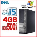 ��ťѥ����� �ǥ����ȥåץѥ����� DELL optiplex 3010SF ��3���� Core i5 HDMI ����2GB HDD250GB Office Windows7 Pro 1625a7-3