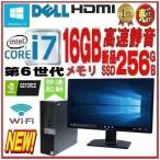 ショッピングパソコンデスク 中古パソコン デスクトップパソコン Core i7 HDMI 爆速新品SSD240GB メモリ4GB Office 正規 Windows10 DELL optiplex 3010SF 1627a-3