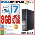 ショッピングパソコンデスク 中古パソコン デスクトップパソコン Core i7 HDMI メモリ8GB HDD500GB Office リカバリメディアあり DELL optiplex 3010SF Windows7 1627a-6