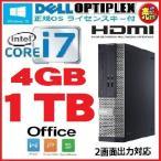 ショッピングパソコンデスク 中古パソコン デスクトップパソコン Core i7 HDMI メモリ4GB HDD1TB Office 正規 Windows10 DELL optiplex 3010SF 1627a-7