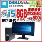 ショッピングパソコンデスク 中古パソコン デスクトップパソコン Core i3 HDMI 新品SSD120GB メモリ8GB Office 正規 Windows10 DELL optiplex 3010SF 1630a-2