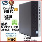 中古パソコン デスクトップパソコン 第3世代 DualCore HDMI 爆速新品SSD120GB メモリ8GB Office 正規 Windows10 DELL optiplex 3010SF 1630a-7