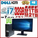 ショッピングパソコンデスク 中古パソコン デスクトップパソコン 第3世代 Core i5 爆速新品SSD240GB+新品HDD1TB メモリ8GB Office HP 6300SF 正規 Windows10 1637a11-mar