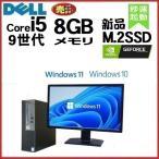 ショッピング 中古パソコン デスクトップパソコン 第3世代 Core i5 爆速新品SSD+HDD メモリ4GB USB3.0 Office HP6300SF 正規 Windows10 1637a5-mar