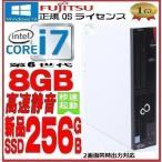 ショッピングパソコンデスク 中古パソコン デスクトップパソコン 富士通 第4世代 Core i5 4570 爆速新品SSD240GB メモリ16GB Office DVDマルチ 正規 Windows10 Pro FMV D583 1644a4-mar