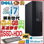 ��ťѥ����� �ǥ����ȥåץѥ����� ���� Windows10 ��3���� Core i5 ����SSD HDD500GB ����8GB 22���磻�ɱվ� Office�դ� HP 6300sf 1650s17-mar