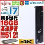 �ǥ����ȥåץѥ����� ��ťѥ����� ���� Windows10 ��3���� Core i5 ����SSD HDD500GB ����8GB 23���ե�HD Office�դ� ̵��LAN HP 6300sf 1650s8