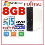 ショッピングパソコンデスク 中古パソコン デスクトップパソコン 富士通 第3世代 Core i5 メモリ8GB HDD250GB Office Windows7 FMV D582 1661a1