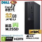 ショッピングパソコンデスク 中古パソコン デスクトップパソコン Core i7 爆速新品SSD120GB+HDD メモリ8GB 無線 DVDマルチ Windows7 Pro 64bit DELL 790SF d-022