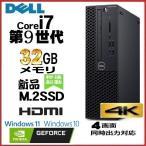 中古パソコン 高速SSD240GB/無線LAN/Core i7-2600(3.4GHz)/メモリ8GB/DVDRW/64Bit Windows7Pro/DELL790(y-d-026)