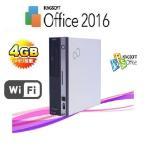 中古パソコン 富士通 FMV-D550/Core2Duo E7500(2.93Ghz)/メモリ4GB/HDD500GB/DVD/Wifi無線LAN/Windows7Pro/Kingsoft_Office2016(d-040-2)