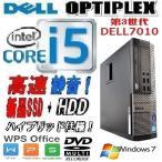 ショッピングパソコンデスク 中古パソコン デスクトップパソコン Core i5 3470 SSD120GB+HDD250GB メモリ4GB DVDマルチ Office USB3.0 Windows7 Pro 64bit y-d-301-2