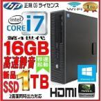 中古 デスクトップパソコン Windows XP Pro リカバリメディア有り Core i7 3770 3.4G メモリ4GB HDD500GB Office付き DELL optiplex 7010SF d-331-2画像